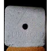 Соль - лизунец Лимисол - УВМ (Брикет по 5 кг.) фото