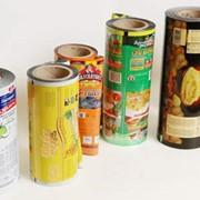 Пищевая упаковка, упаковка пищевая. фото
