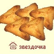 Печенье Звездочка. фото