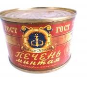 Печень минтая 220 гр (в кор.48 шт) фото