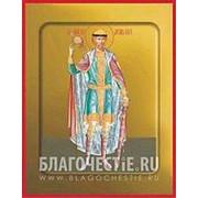 Храм Покрова Богородицы Александр Невский, святой благоверный князь, икона на сусальном золоте (гладкий МДФ 6 мм без ковчега) Высота иконы 10 см фото