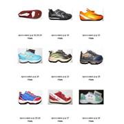 Детская обувь Сумы Украина купить цена фото фото