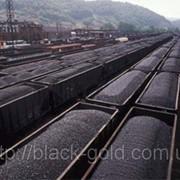 Уголь Б3 энергетика фото