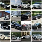 Покат автомобилей Мерседес, BMW, Hummer, Крайслер с водителем фото