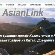 Грузоперевозки из Китая в Казахстан фото