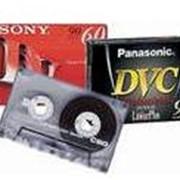 Кассеты для видеокамер DVC фото
