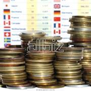 Банковское и финансовое право фото