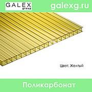 Сотовый поликарбонат POLYGAL (Полигаль) толщ. 4 мм желтый фото