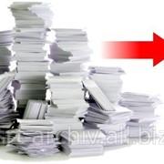 Сканирование документов, электронный архив фото