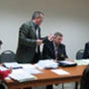 Семинары по Lean-менеджменту фото
