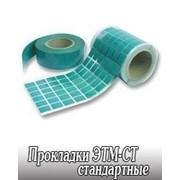 Прокладки ЭТМ (Эластичные Теплопроводные Материалы) фото
