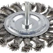 Щетка Stayer коническая для дрели, витая латунир стальная проволока 0,3мм, 100мм Код:35233-100 фото