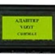 Адаптер Vizit-Commax фото