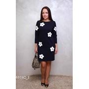 Платье женское МОДЕЛЬ:60142 фото