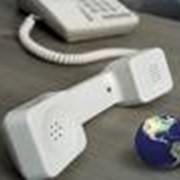 Услуги телефонной связи дополнительные, улучшающие обслуживание абонента фото