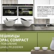 Компакт-плита HPL Compact производства Pfleiderer фото