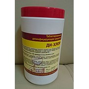 Дезинфицирующее средство Ди-Хлор 1 кг фото