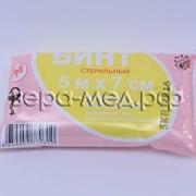 Бинт марлевый медицинский стерильный 5х7 плотность 32 г/м2 фото
