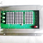 Оборудование радиоэлектронное для электричек фото