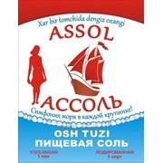 Соль пищевая йодированная ASSOL фото