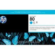 Тонер-картридж HP C4821A No. 80 Printhead And Cleaner - Cyan фото