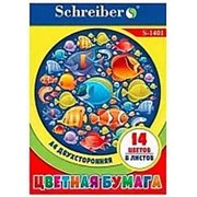 Бумага 168910 Schreiber S 1401 двусторонняя цветная ( 8 л. / 14 цв. ) ф.А4 ( цена за 1 шт.) фото