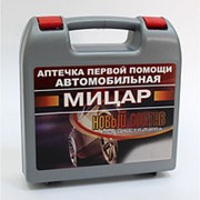 Аптечка автомобильная первой помощи Мицар Фт №01 фото