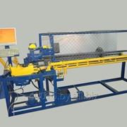 Станок автомат для производства сетки рабица фото