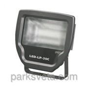 Диодный прожектор LED-LP-20-C 20W фото