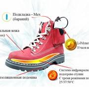 Ботинки зимние мужские - About Product фото