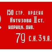 Знамена пошив под заказ, вышивка логотипа, цена фото