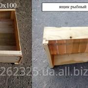 Ящик рыбный фото
