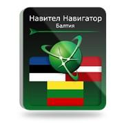 Навител Навигатор. Балтия (NNBalt) фото