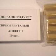 """Свечи """"Апифит 2"""" с прополисом и маслом семян тыквы фото"""