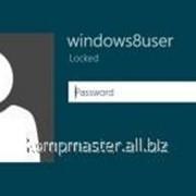 Восстановление пользовательского пароля фото