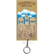 Изготовление волшебного брелока с ключницей Хочун фото