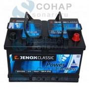 Аккумуляторная батарея JENOX Classic 80 А/ч R+ фото