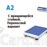 Весы медицинские ВЭМ-150М, А2 Масса-К, до 200 кг фото