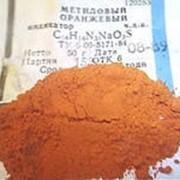 Метиловый оранжевый, чда фото