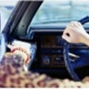 Автострахование Автомобилей фото