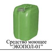 Средство моющее Экопол-01 для удаления высолов фото