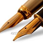 Ручки Parker. фото