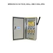 Ящик силовой ЯРП11М-311-54 УХЛ3, 100А, с ПН-2-100А, IP54 фото