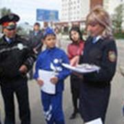 Автошкола Арбакеш фото