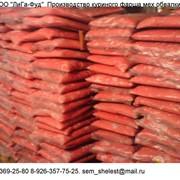 Фарш куриный купить в Украине фото