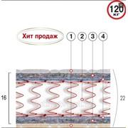 Матрац пружинный Велам Супер-Хит 200х120 фото