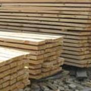 Сушка древесины недорого фото