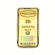 Слитки драгоценных металлов с защитным голографическим штрих-кодом (с голограммой) фото