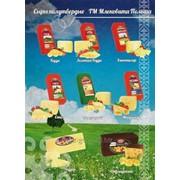 Сыр продукт Явор с дырками 40% 3,5 кг брус фото