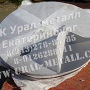 Танталовая лента ТВЧ, 0,15 х 100 мм фото